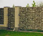 Профнастил С-8 с покрытием ECOSTEEL, высота 1,7 м